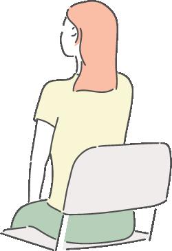 3.姿勢を正す